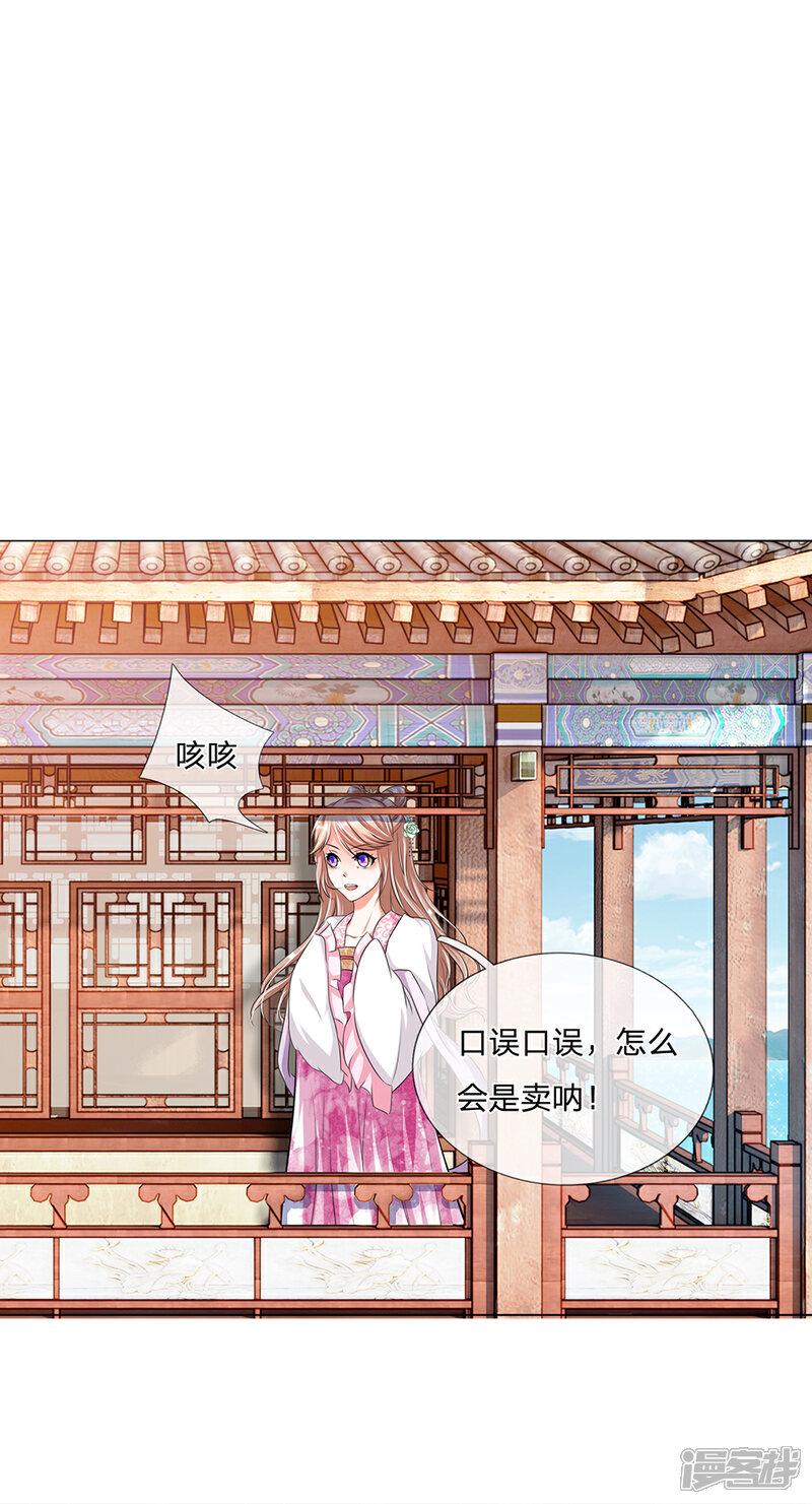 """""""三峡第一媒婆""""8年撮合5万对新人""""结婚""""(图)_李芳_新浪博客"""