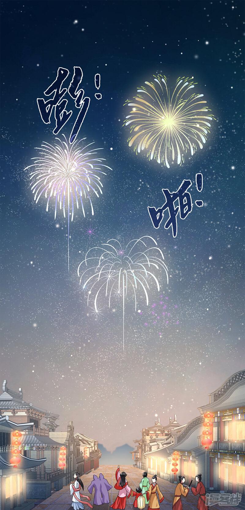 洛小妖2020001.jpg
