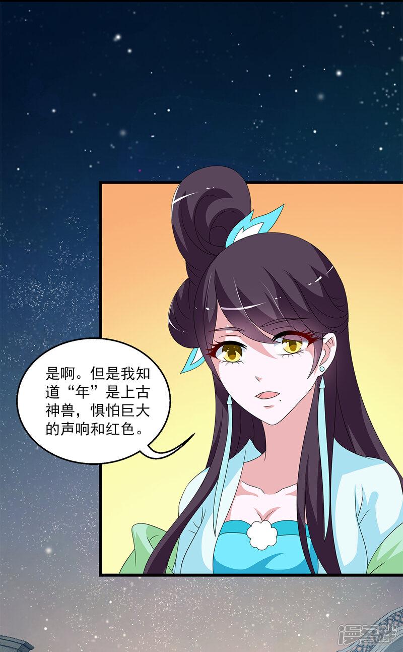 洛小妖2020002-2.jpg