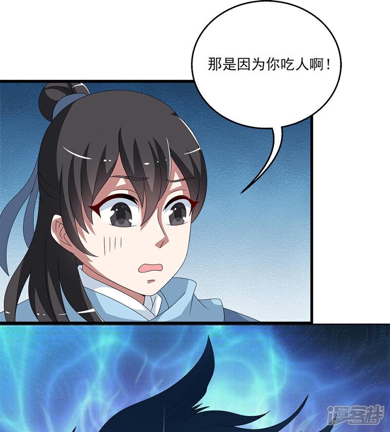 洛小妖2020005-2.jpg