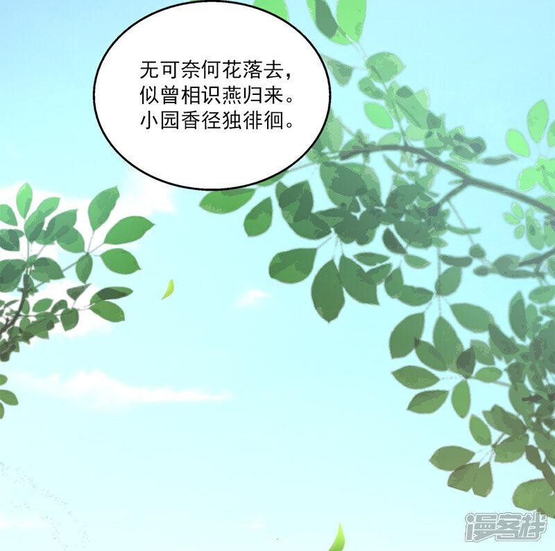 洛小妖204 (2)-2.jpg