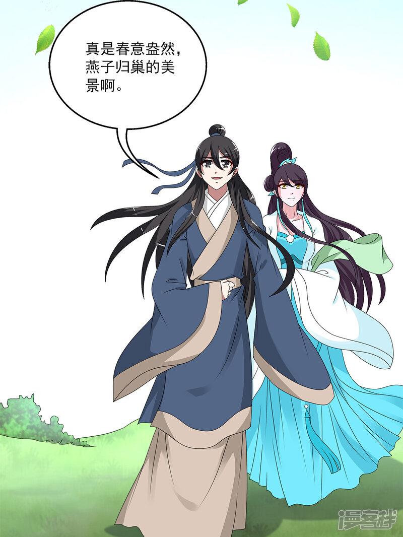 洛小妖204 (2)-3.jpg