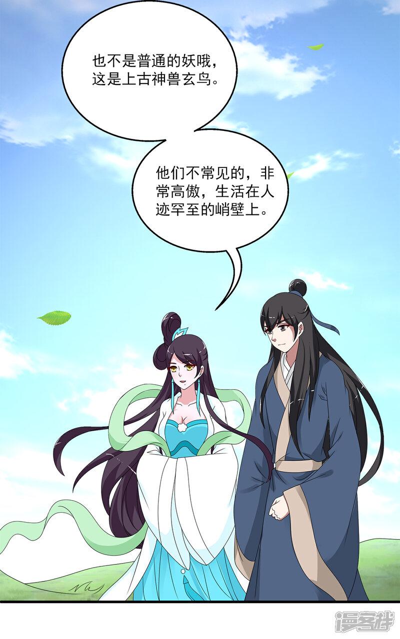 洛小妖204 (3)-2.jpg