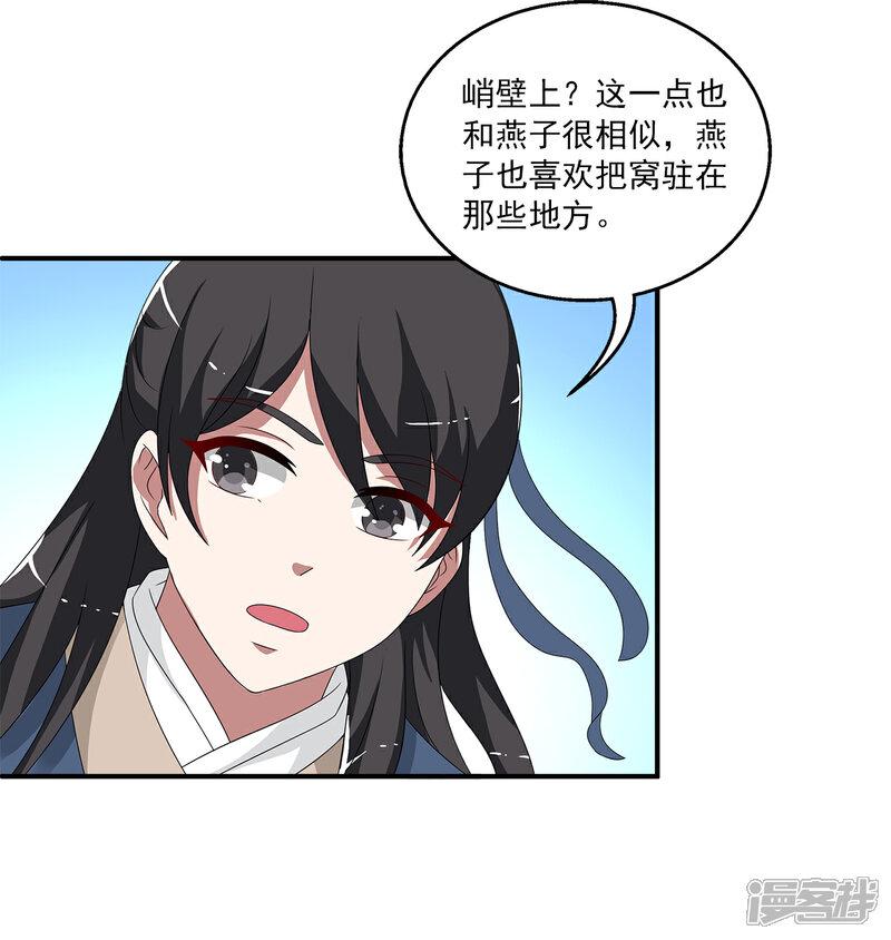 洛小妖204 (3)-3.jpg