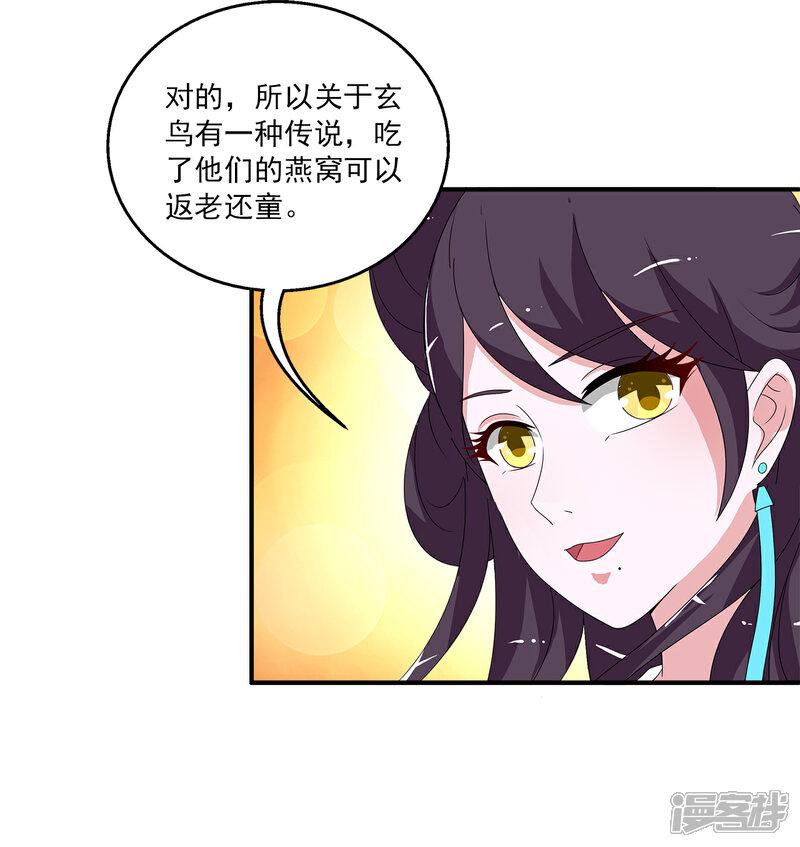 洛小妖204 (3)-4.jpg