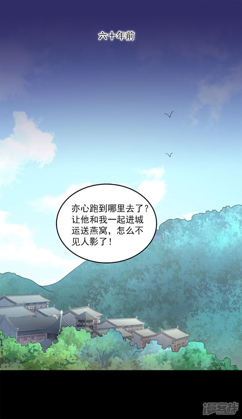洛小妖204 (5)-3.jpg