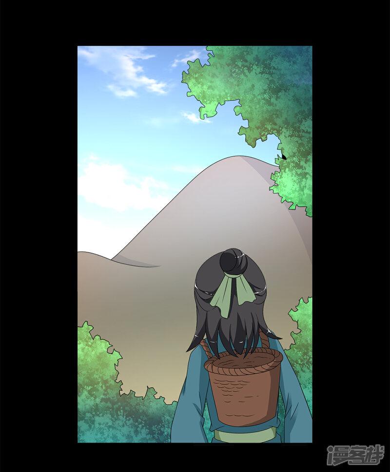 洛小妖204 (6)-2.jpg