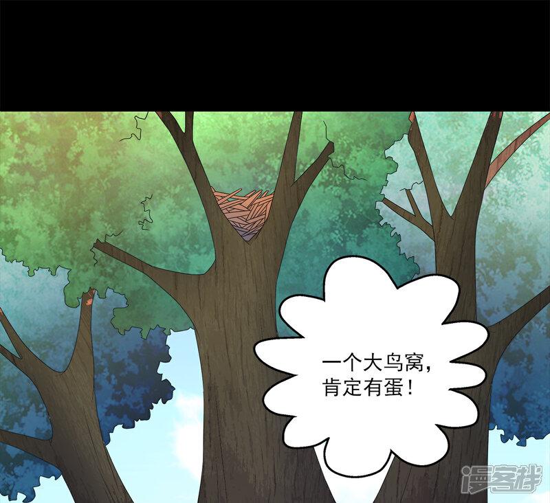 洛小妖204 (7).jpg