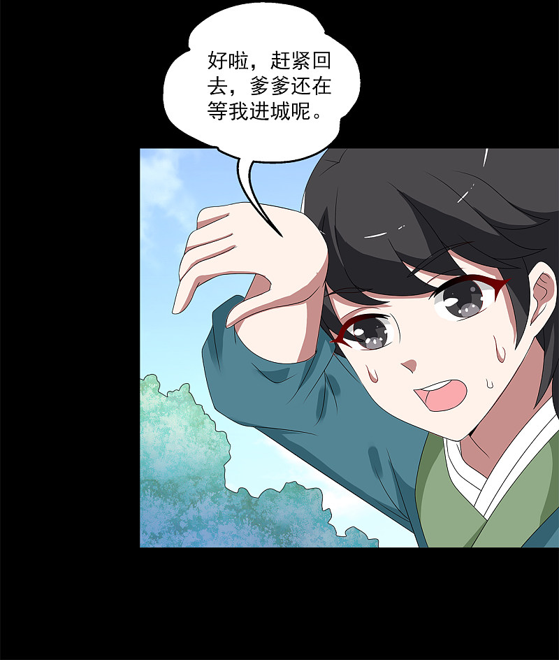 洛小妖204 (7)-4.jpg