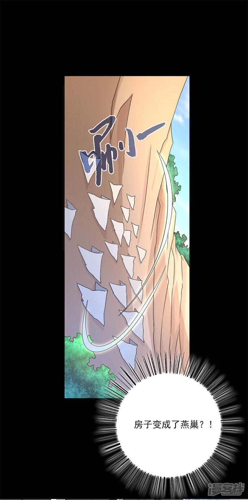 洛小妖205 (2).jpg