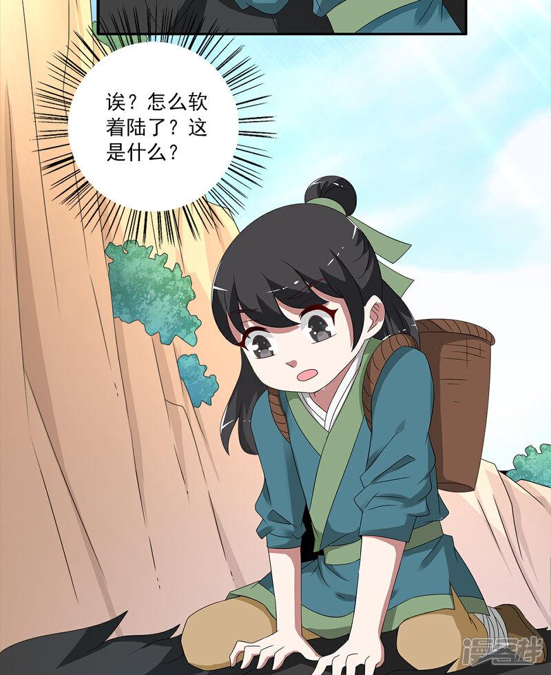 洛小妖205 (4)-2.jpg