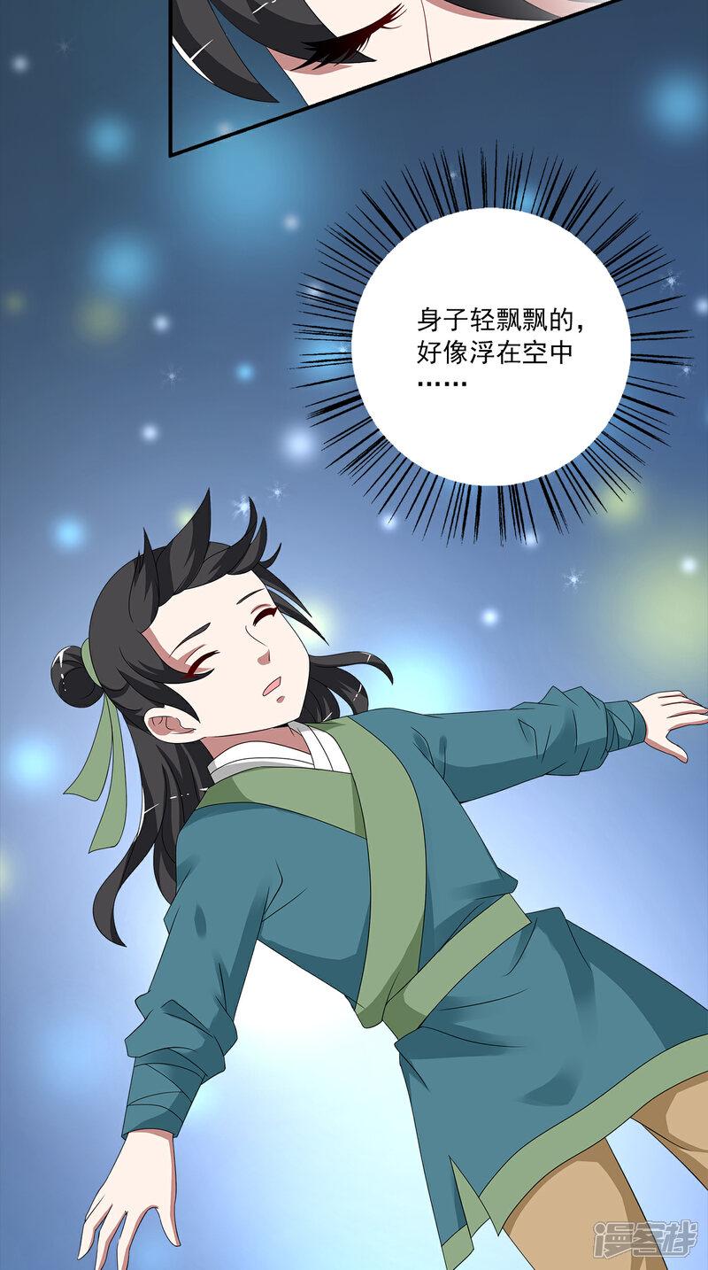 洛小妖205 (6)-2.jpg