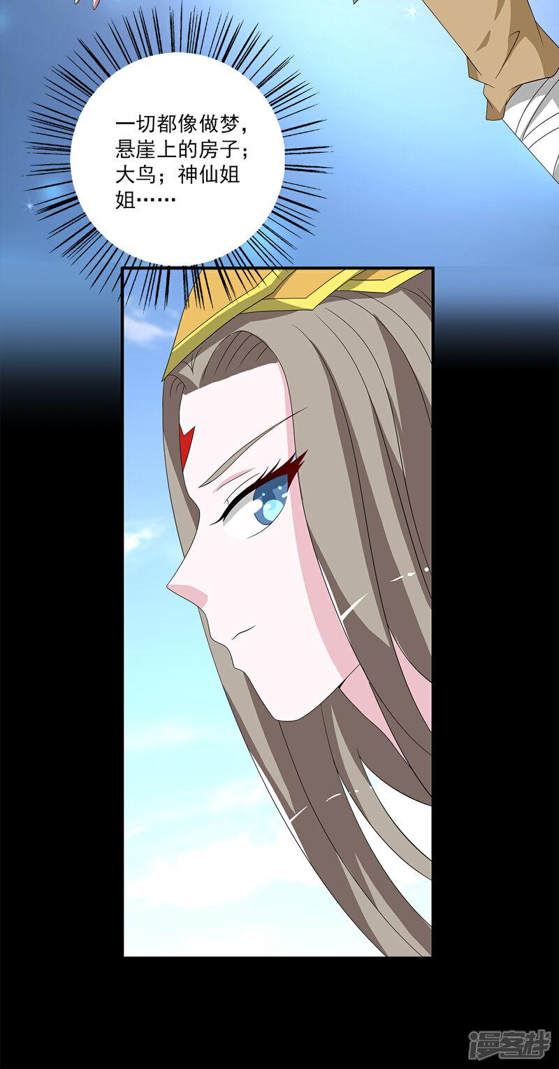 洛小妖205 (6)-3.jpg
