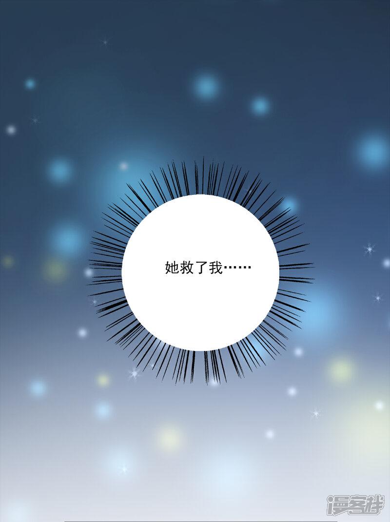 洛小妖205 (7).jpg