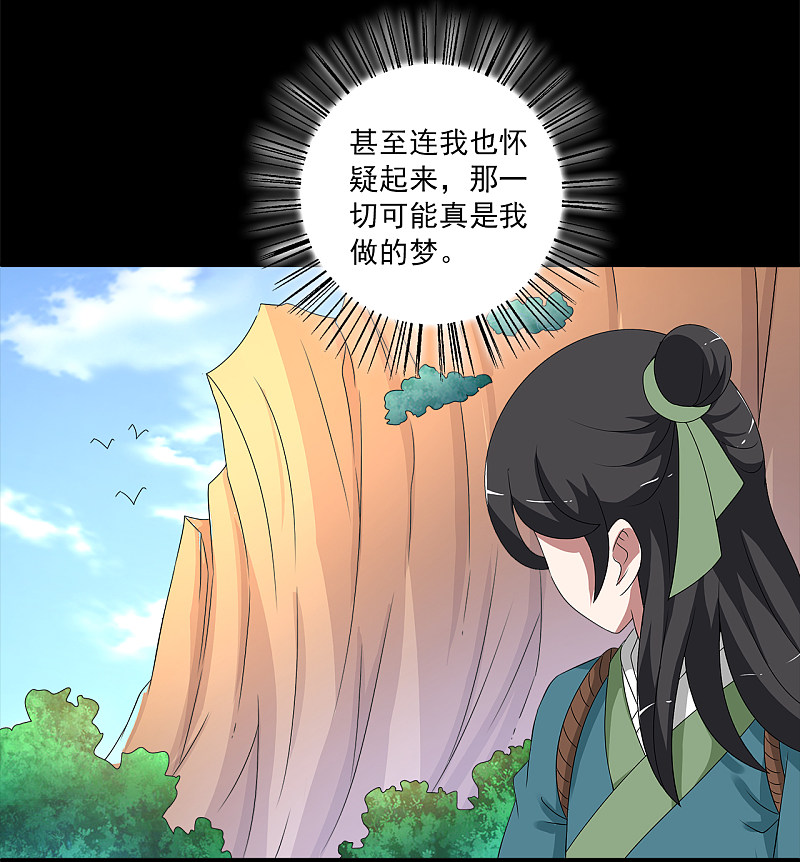 洛小妖205 (8)-2.jpg