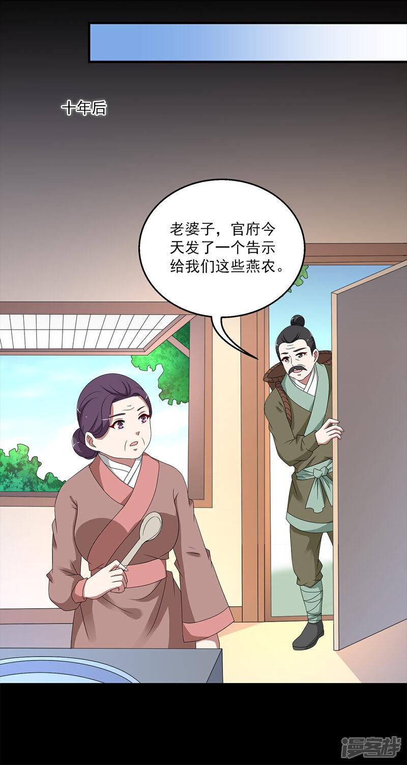 洛小妖205 (8)-3.jpg