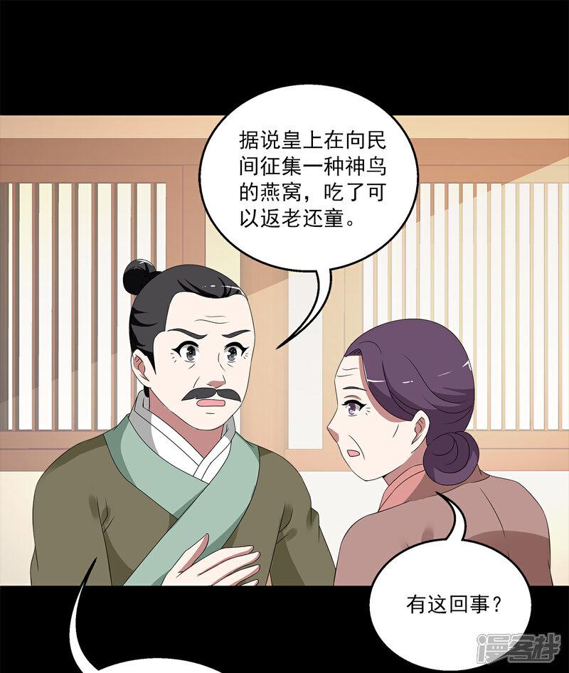 洛小妖205 (9).jpg