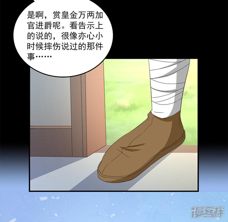 洛小妖205 (9)-2.jpg