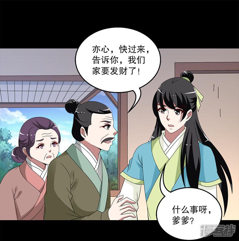 洛小妖206 (2).jpg