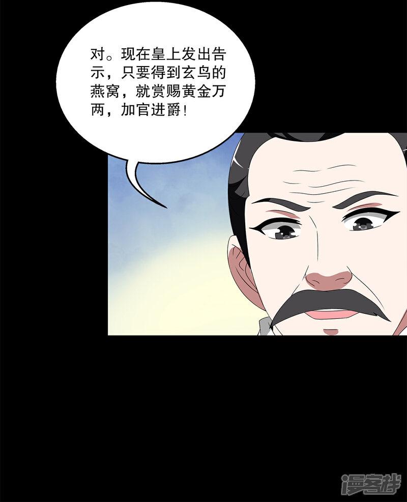 洛小妖206 (2)-4.jpg