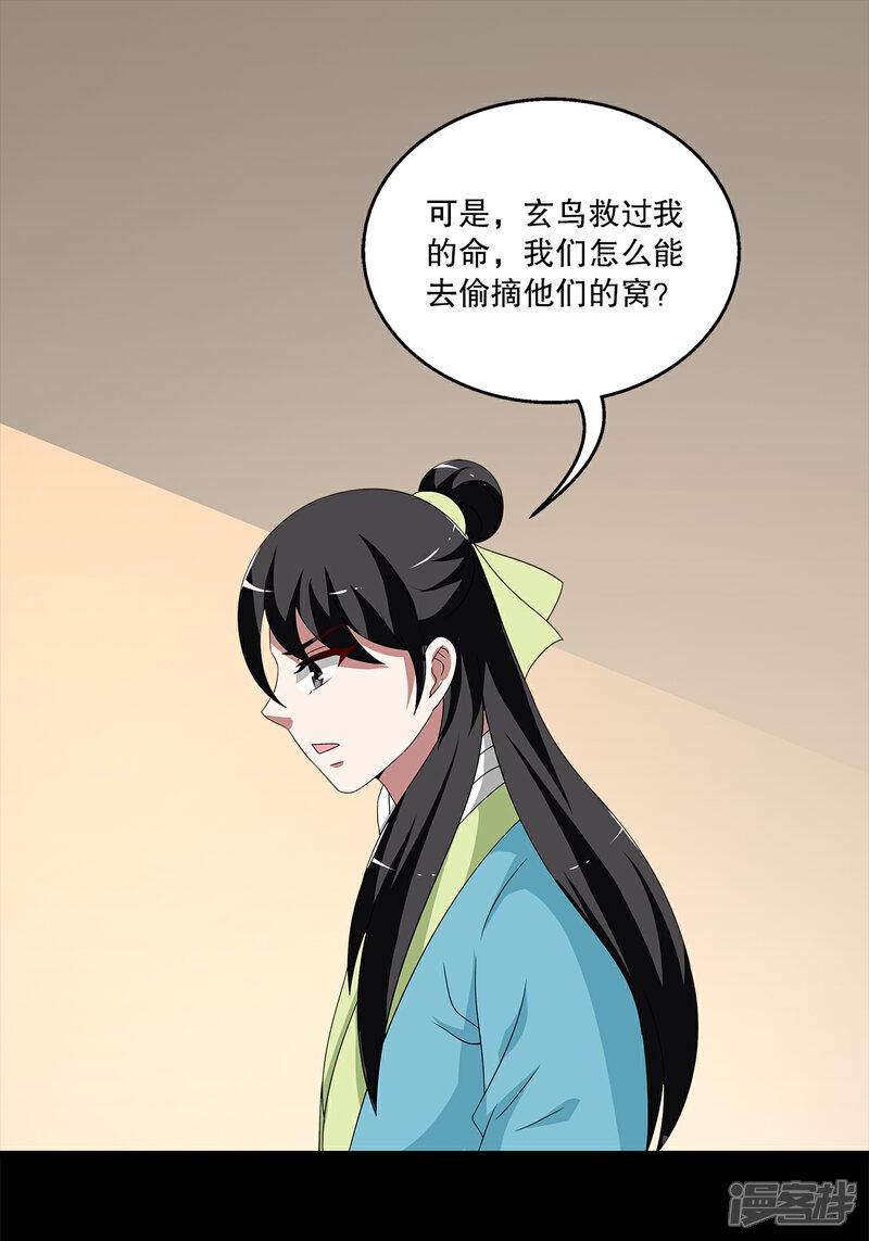 洛小妖206 (3).jpg