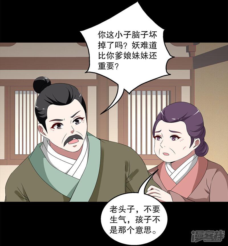 洛小妖206 (3)-2.jpg