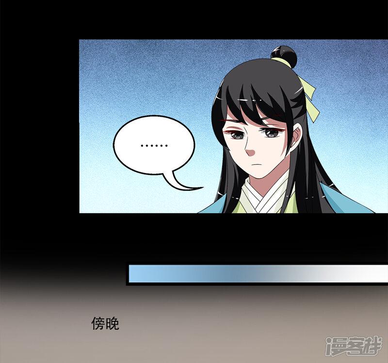 洛小妖206 (3)-3.jpg