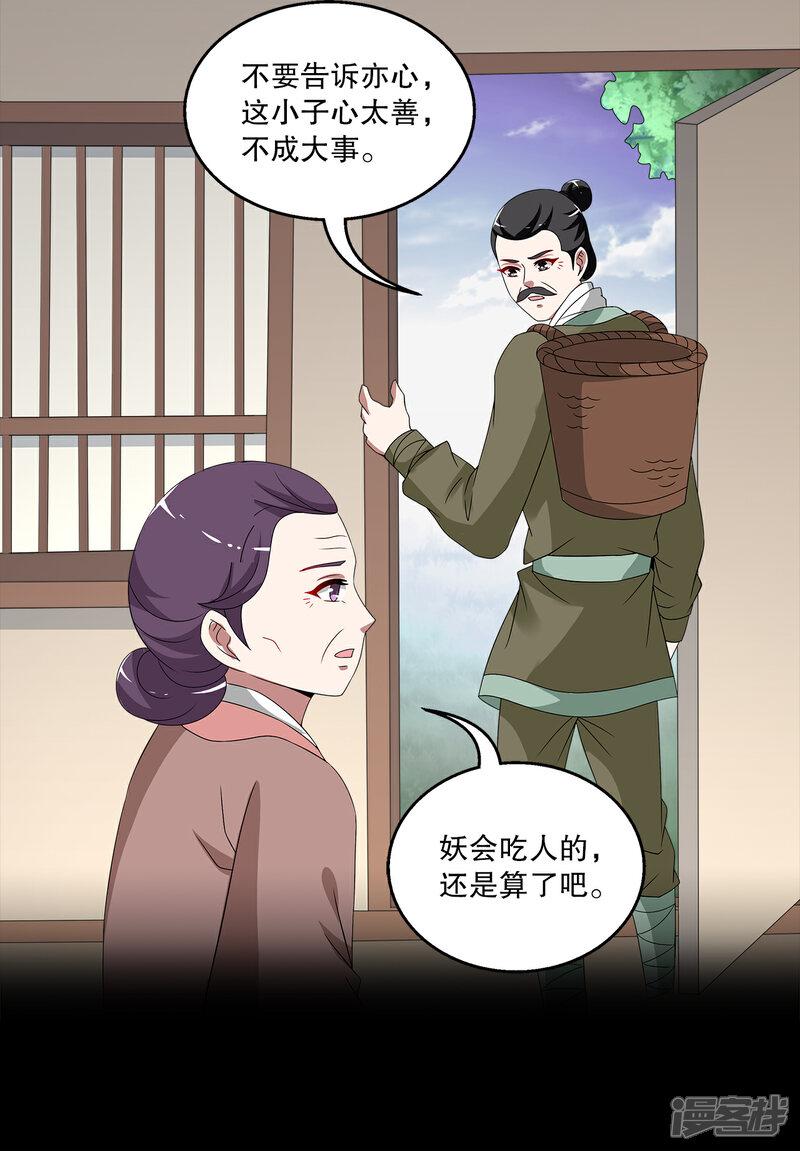 洛小妖206 (3)-4.jpg