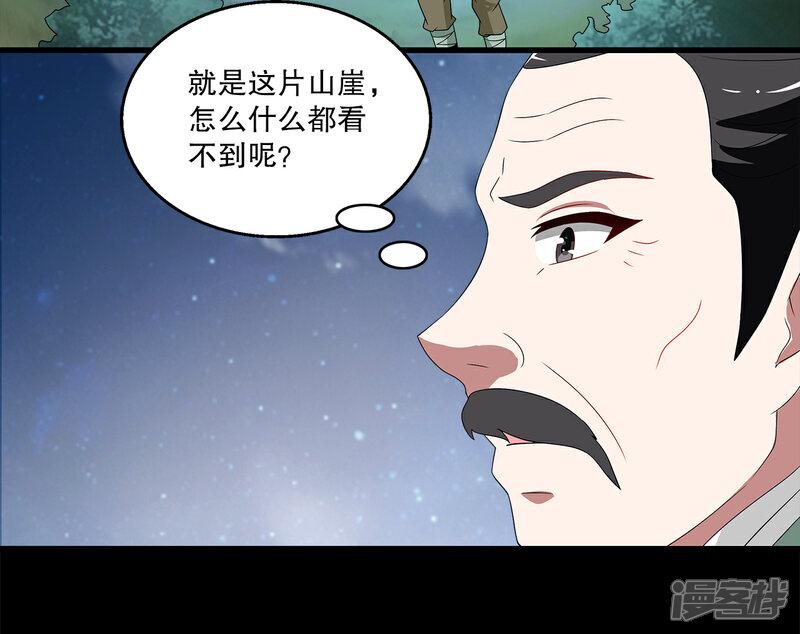 洛小妖206 (4)-2.jpg