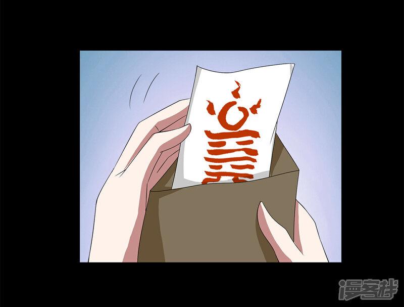 洛小妖206 (4)-3.jpg