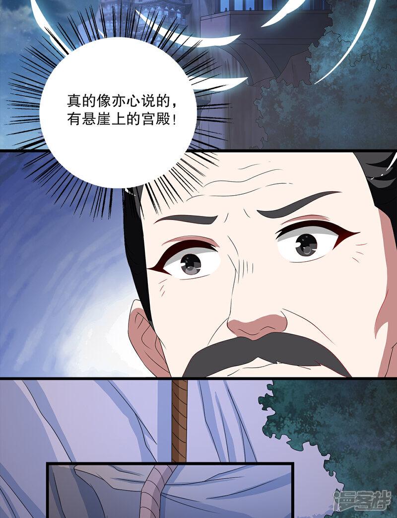 洛小妖206 (5)-2.jpg