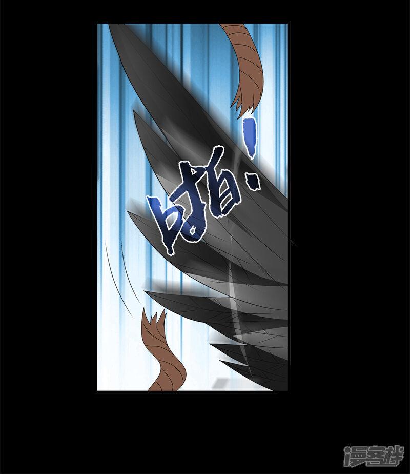 洛小妖206 (8)-3.jpg