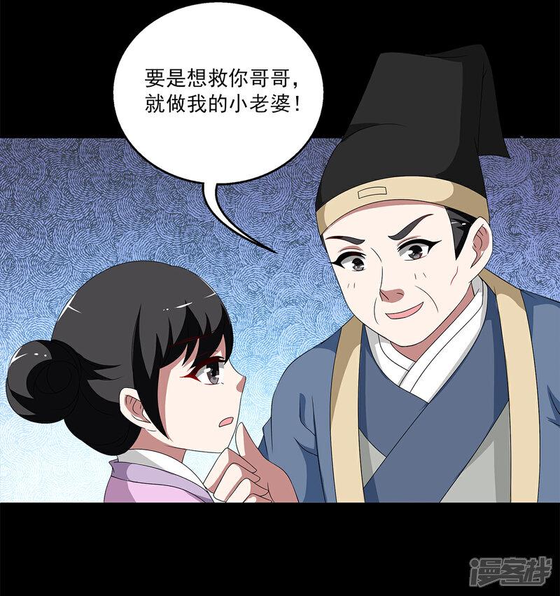 洛小妖208 (2)-2.jpg