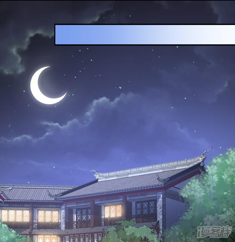 洛小妖208 (3)-2.jpg
