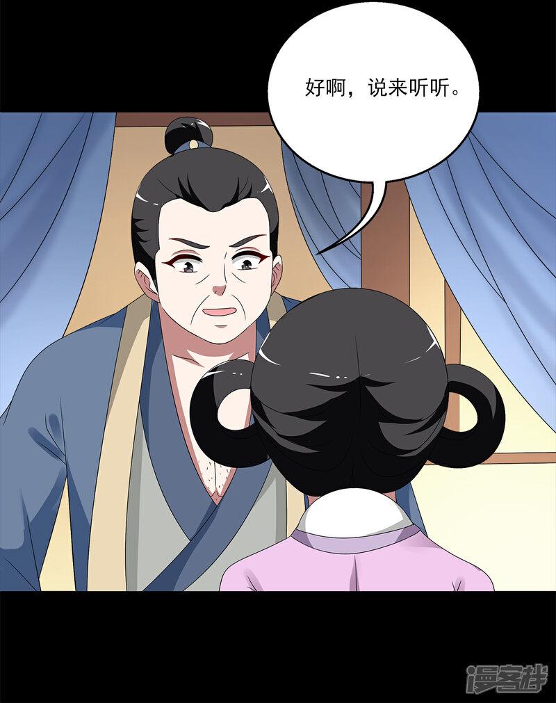 洛小妖208 (4)-3.jpg