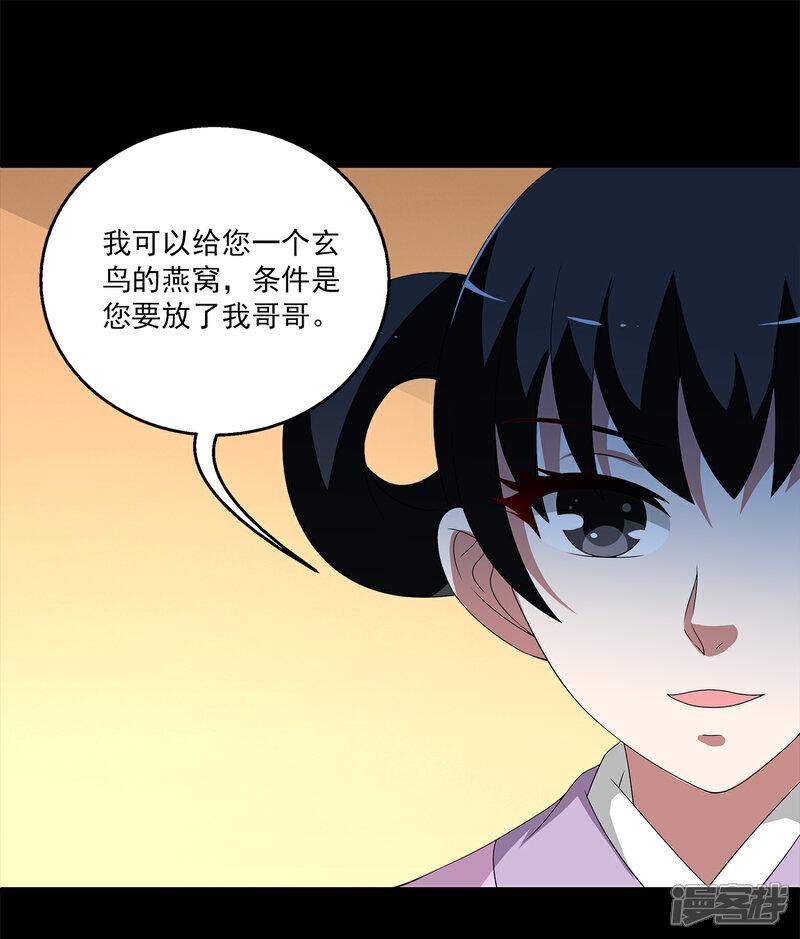 洛小妖208 (5).jpg