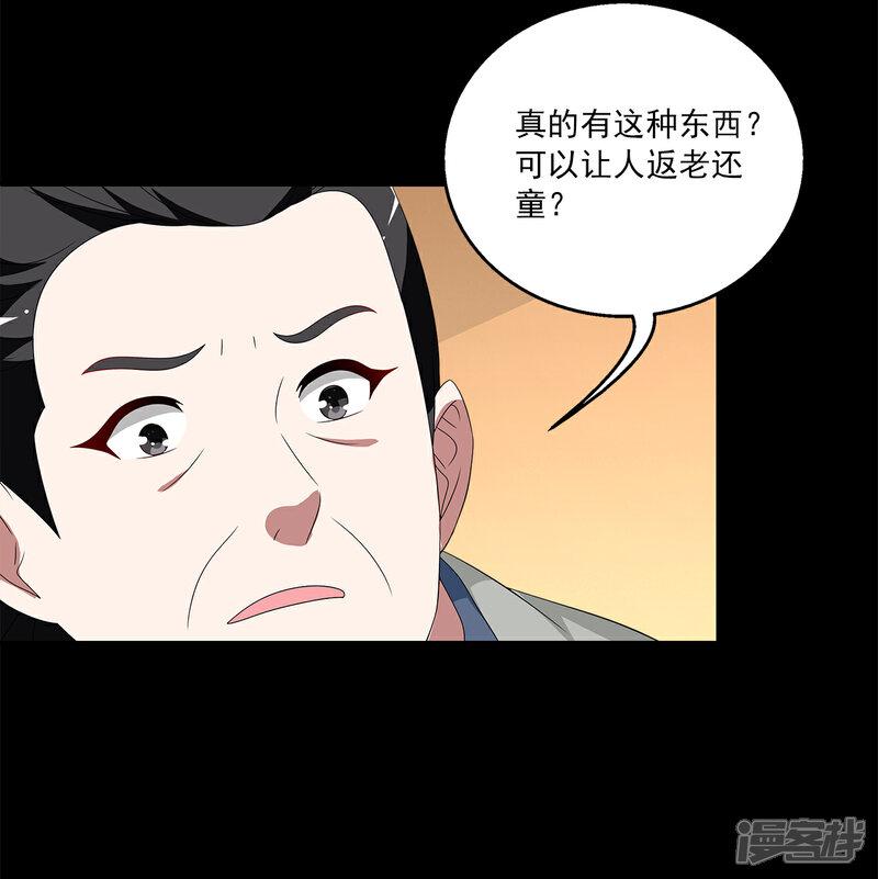 洛小妖208 (5)-3.jpg