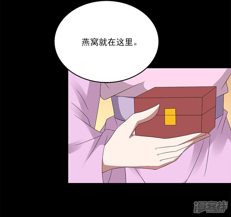 洛小妖208 (5)-2.jpg