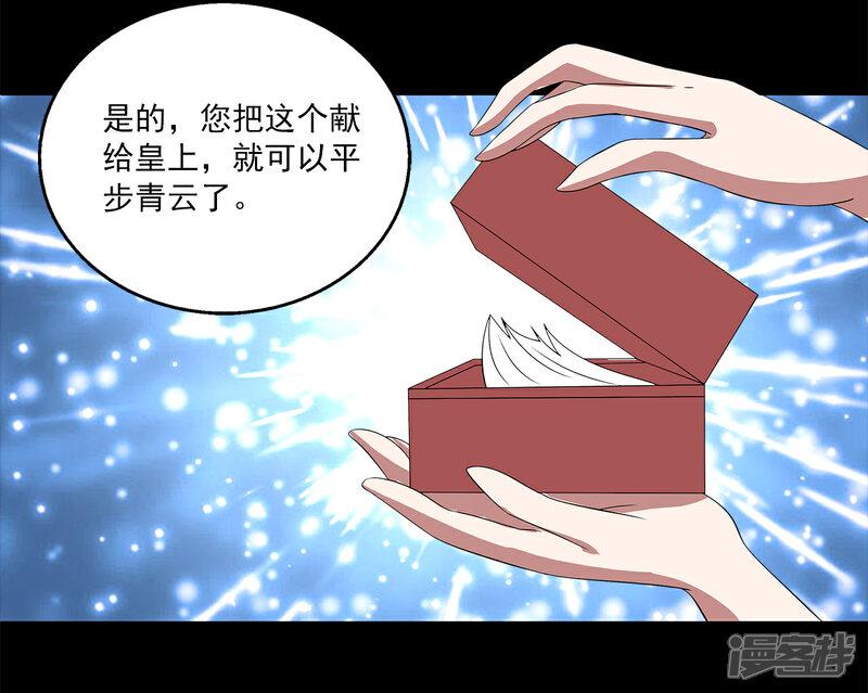 洛小妖208 (5)-4.jpg