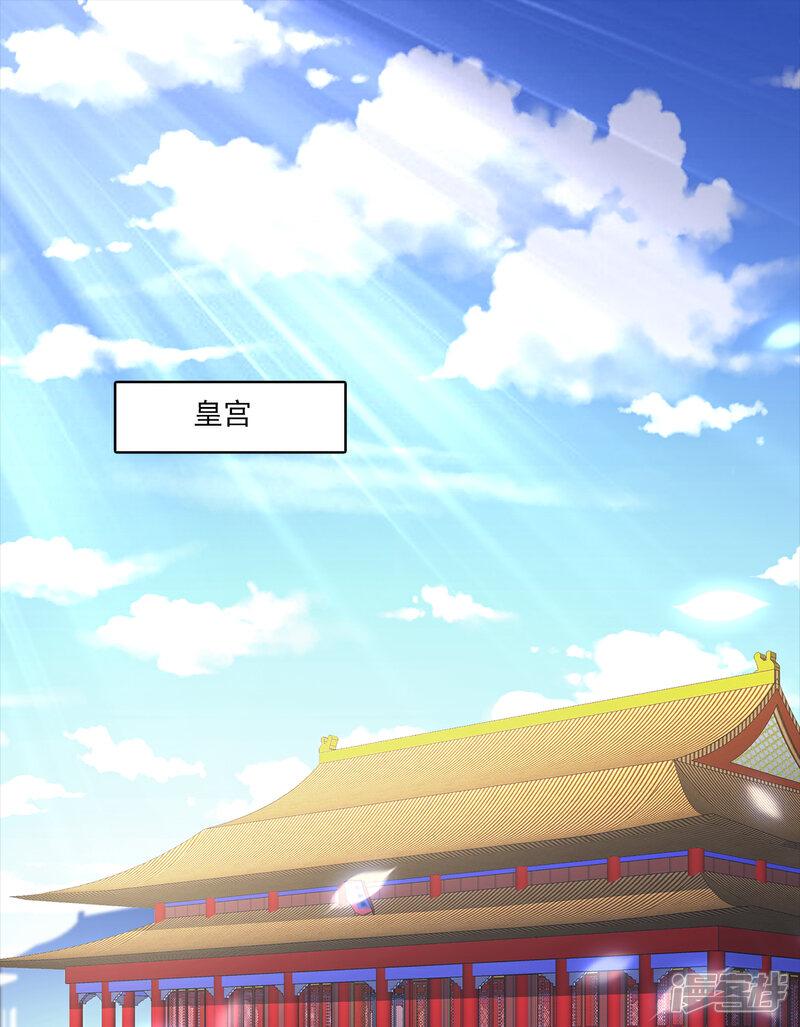 洛小妖208 (6).jpg