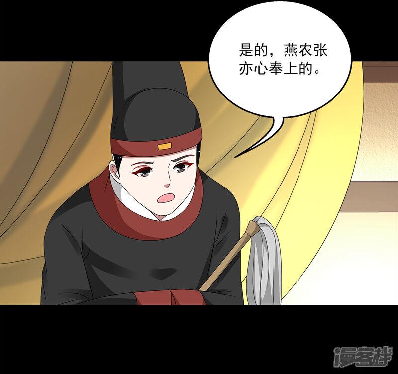 洛小妖208 (6)-3.jpg