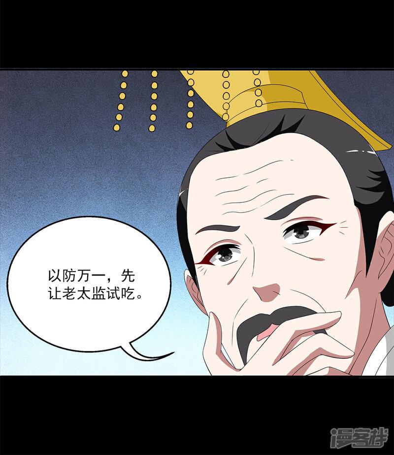 洛小妖208 (6)-4.jpg