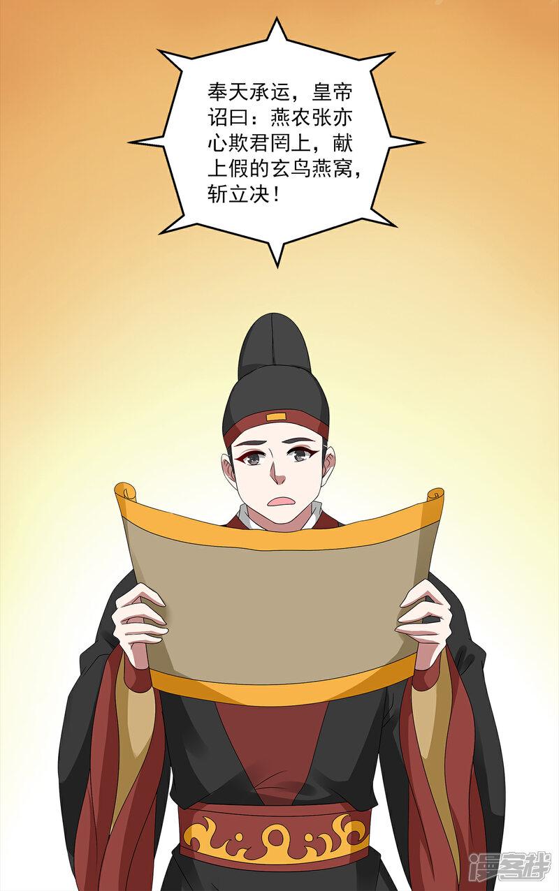 洛小妖208 (7)-4.jpg