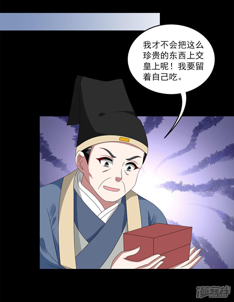 洛小妖208 (8)-2.jpg
