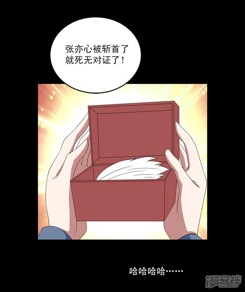 洛小妖208 (8)-3.jpg