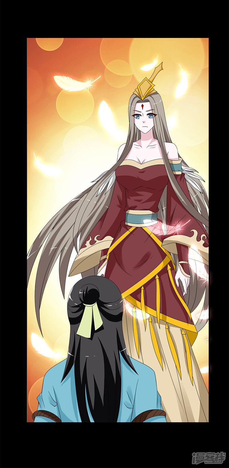 洛小妖209 (4)-3.jpg