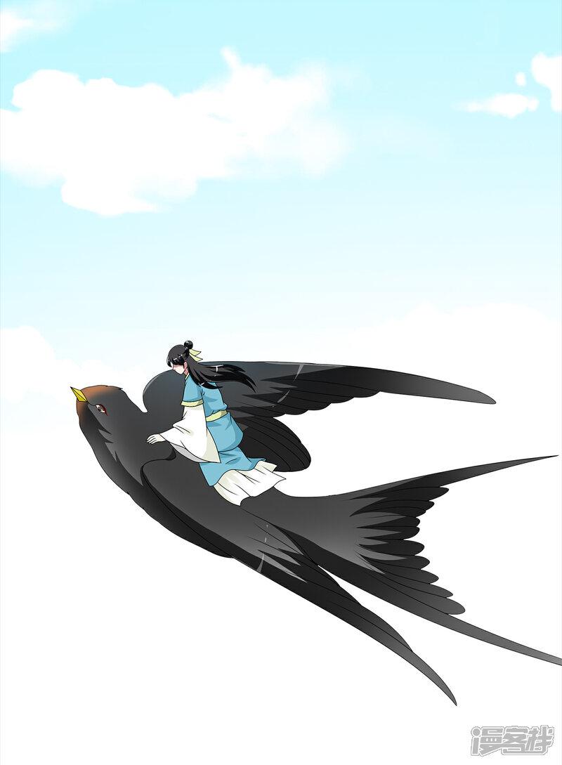 洛小妖209 (6)-3.jpg