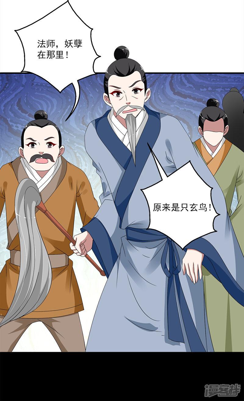 洛小妖209 (6)-4.jpg