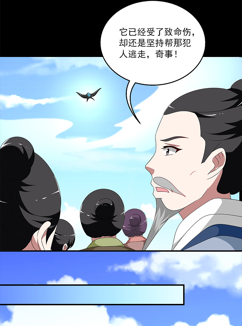 洛小妖209 (8)-2.jpg