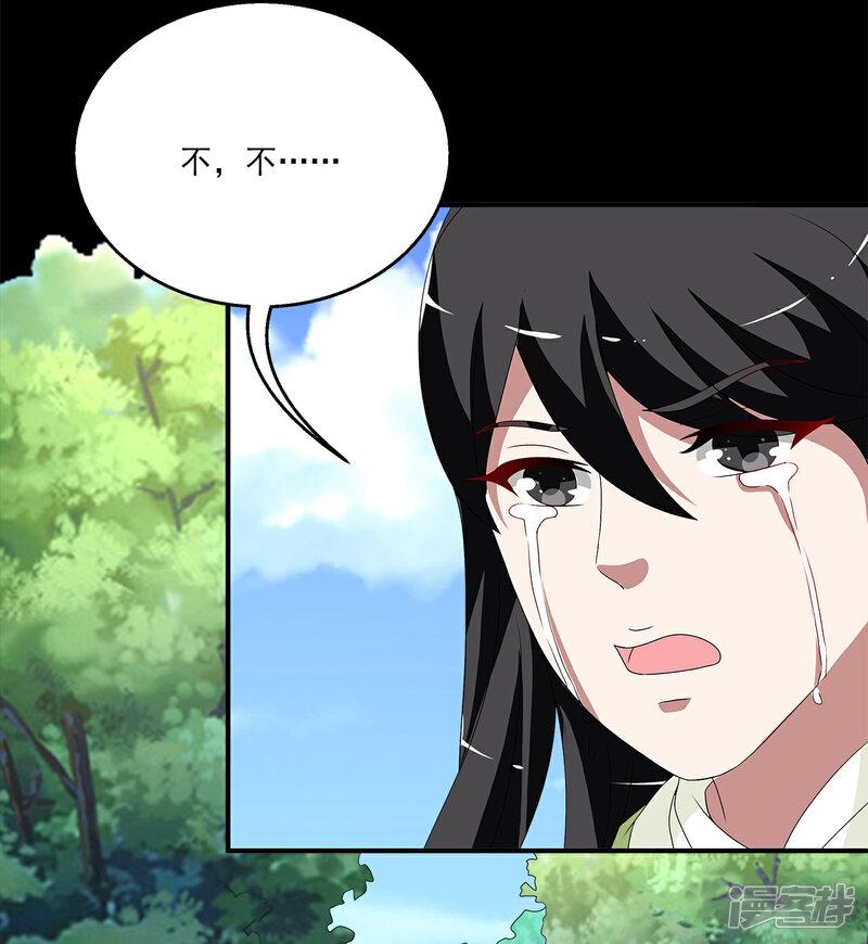 洛小妖209 (9)-2.jpg
